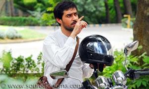شهاب حسینی در دلشکسته