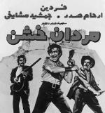 زندان فلک الافلاک