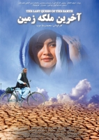 آهنگ های قدیمی افغانی http://mahan-film-music.persianblog.ir/post/53/