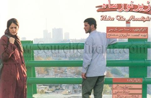 http://www.sourehcinema.com/WebGallery/Film/Poster/FullImage.aspx?PictureId=1678A1A4-A8B1-4AAB-B797-D33C4975939B