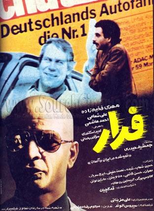 http://www.sourehcinema.com/WebGallery/Film/Poster/FullImage.aspx?PictureId=342F342C-2F19-4636-9AEA-57A3B6F69AE1