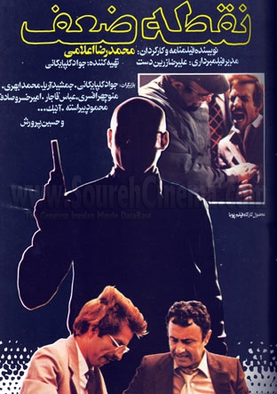http://www.sourehcinema.com/WebGallery/Film/Poster/FullImage.aspx?PictureId=4E659883-9666-4E8A-8F75-9D316C314B75