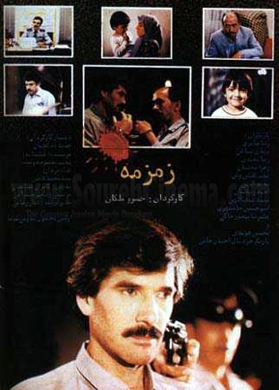 http://www.sourehcinema.com/WebGallery/Film/Poster/FullImage.aspx?PictureId=A210B152-37B1-4FA7-83FF-AA499721BF2A
