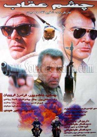 http://www.sourehcinema.com/WebGallery/Film/Poster/FullImage.aspx?PictureId=D41FB756-0469-4A58-AAA3-B5370BE3F4C3