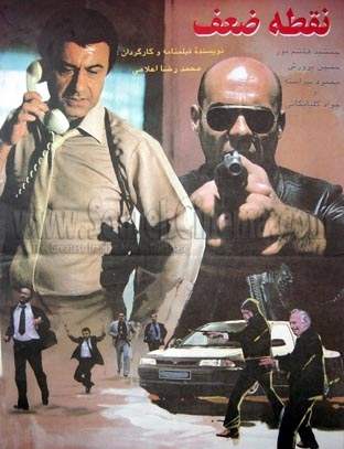 http://www.sourehcinema.com/WebGallery/Film/Poster/FullImage.aspx?PictureId=EC8CAEA4-19EB-44CC-ADF8-19C24BDB7AF0
