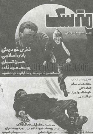 هادي اسلامي