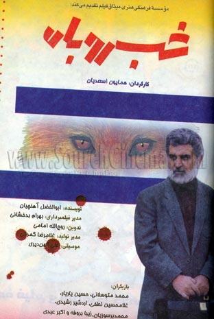 محمد متوسلاني