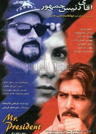 مهشيد افشارزاده